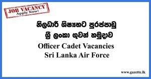 Officer Cadet Vacancies Sri Lanka Air Force