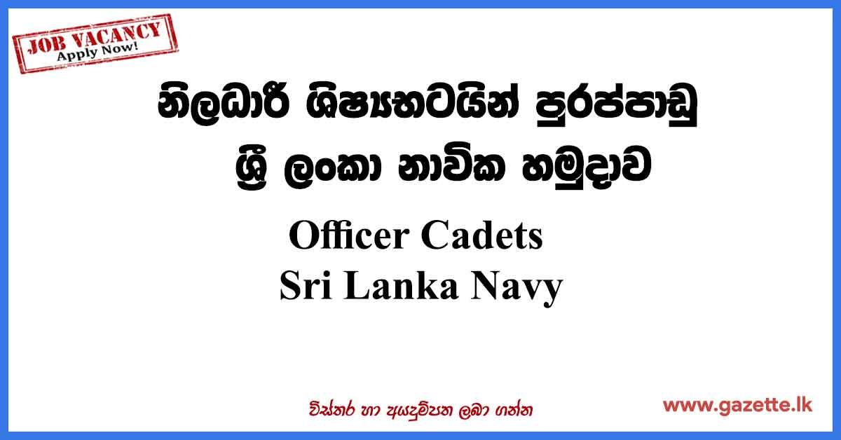 Officer-Cadets