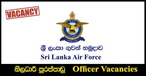 Officer Vacancies - Sri Lanka Air Force