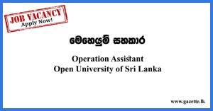 Operation-Assistant---Open-University-of-Sri-Lanka