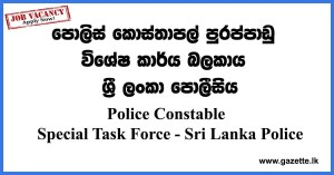 Police-Constable-STF