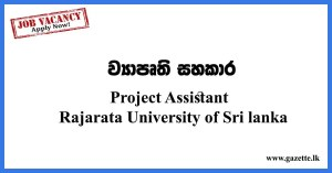 Project-Assistant-Open-University