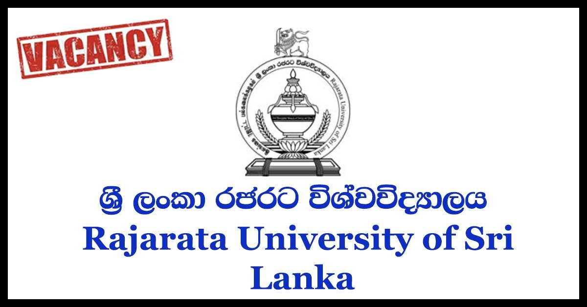 Rajarata University of Sri Lanka