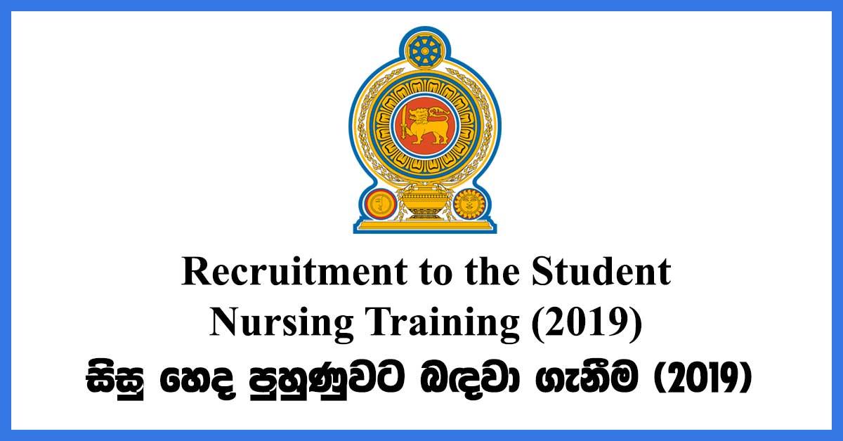 Recruitment-to-the-Student-Nursing-Training-(2019)