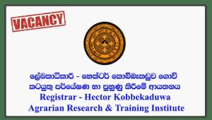 Registrar - Hector Kobbekaduwa Agrarian Research & Training Institute