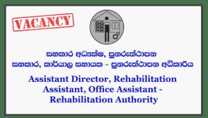 Assistant Director, Rehabilitation Assistant, Office Assistant - Rehabilitation Authority Closing Date: 2018-05-30