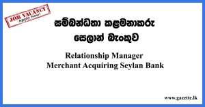 Relationship-Manager---Merchant-Acquiring-Seylan-Bank