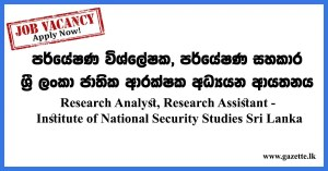 Research-Analyst,-Research-Assistant---Institute-of-National-Security-Studies-Sri-Lanka