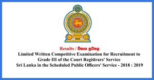 Results-Limited-Written-Competitive-Examination-for-Recruitment-to-Grade-III-of-the-Court-Registrars'-Service-of-Sri-Lanka-in-the-Scheduled-Public-Officers'-Service