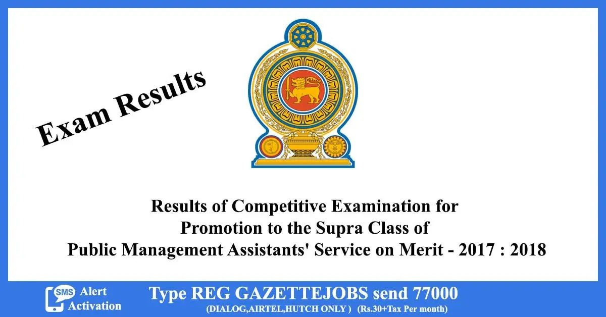 Results-of-Competitive-Examination-for-Promotion-to-the-Supra-Class-of-Public-Management-Assistants