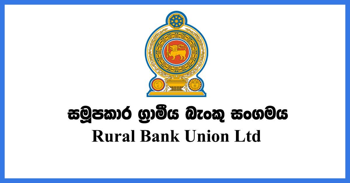 Rural-Bank-Union-Ltd