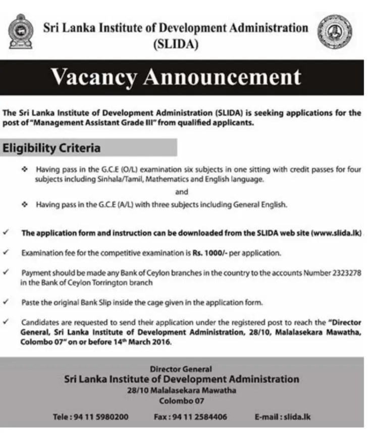 application for the post of management trainee