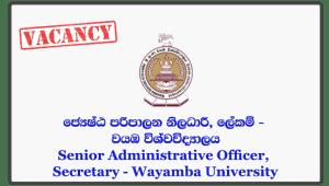 Senior Administrative Officer, Secretary - Wayamba University