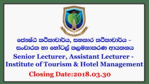 Senior Lecturer, Assistant Lecturer - Institute of Tourism & Hotel Management