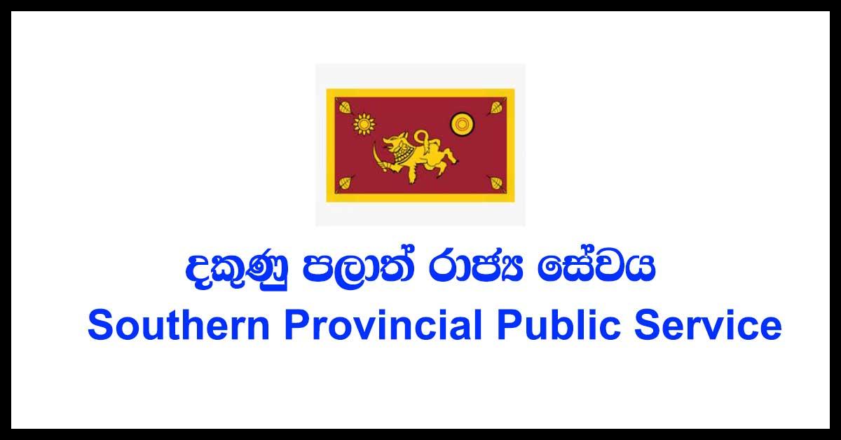 Southern-Provincial-Public-Service
