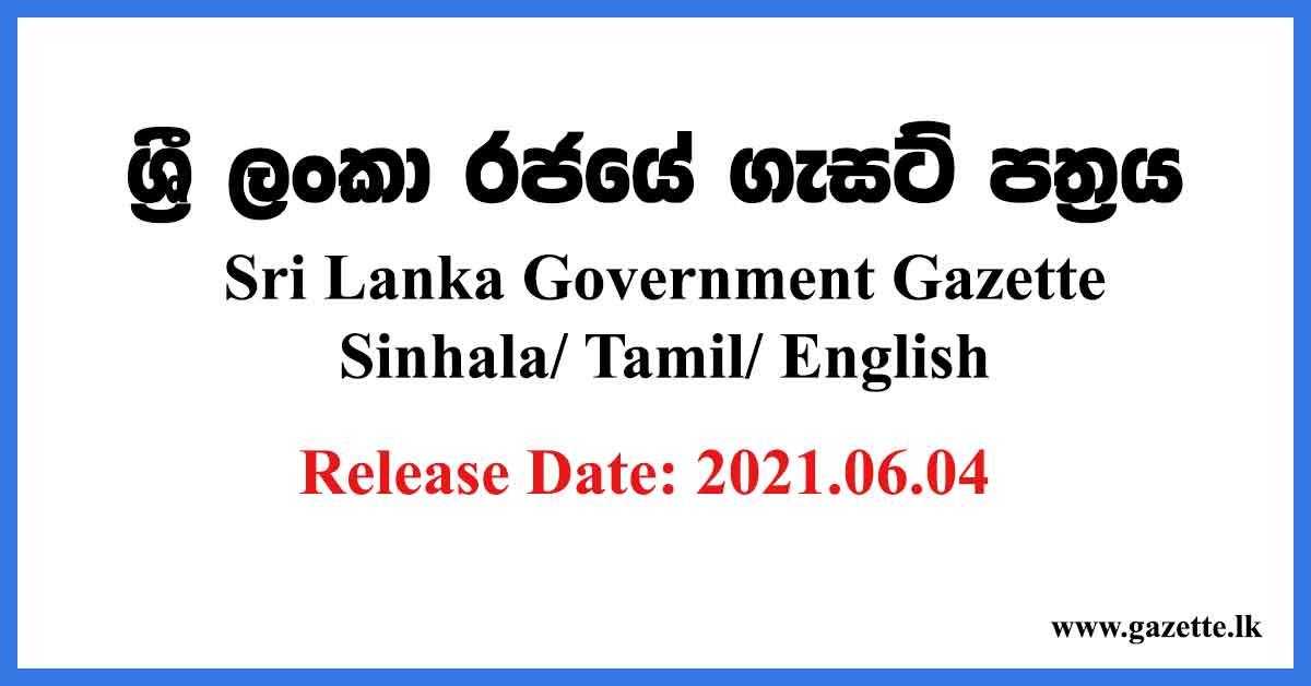 Sri-Lanka-Government-Gazette-06-04