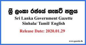 Sri-Lanka-Government-Gazette-2020-01-29