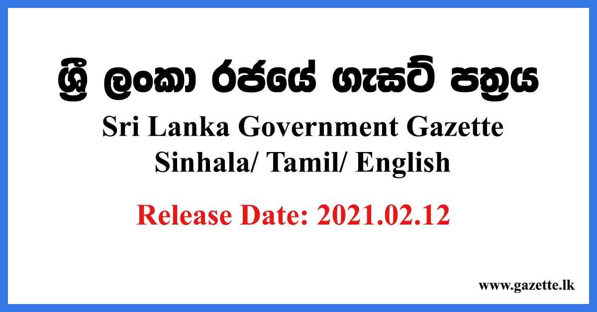 Sri-Lanka-Government-Gazette-2021-02-21