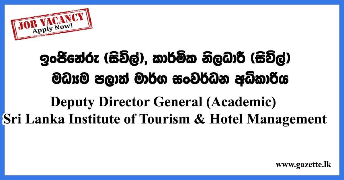 Sri-Lanka-Institute-of-Tourism-Hotel-Management