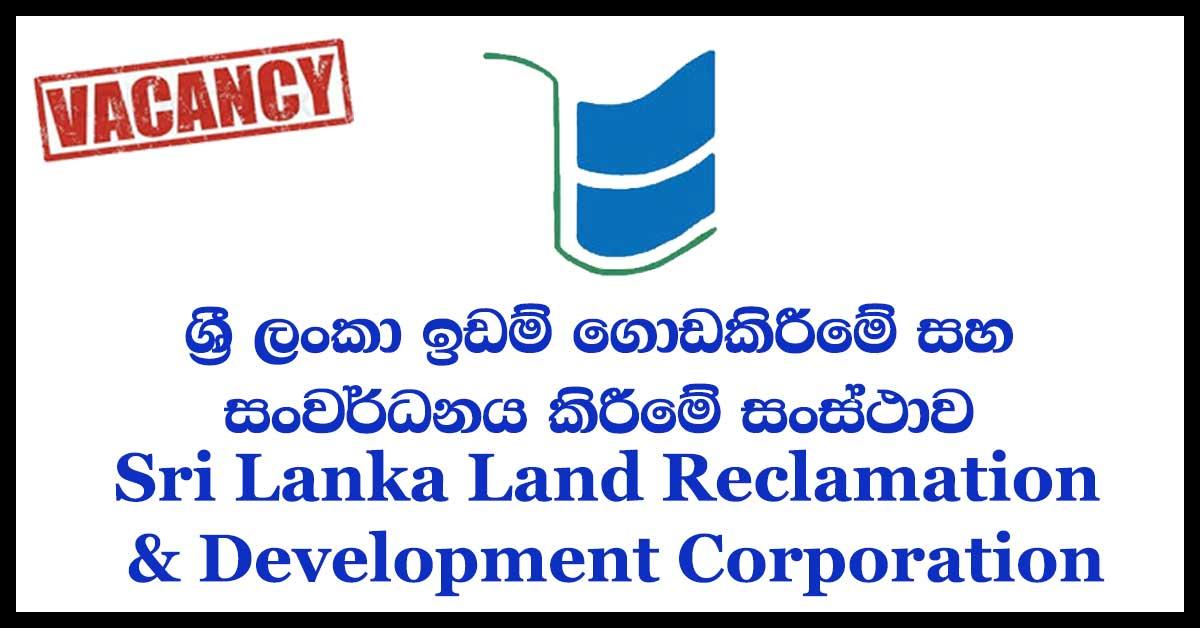 Sri Lanka Land Reclamation & Development Corporation
