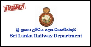 Assistant Superintendent (Open) - Sri Lanka Railway Department
