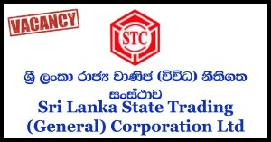 Sri Lanka State Trading (General) Corporation Ltd