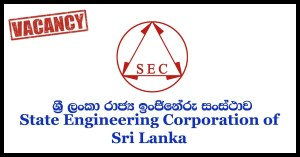 State Engineering Corporation of Sri Lanka