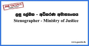 Stenographer---Ministry-of-Justice