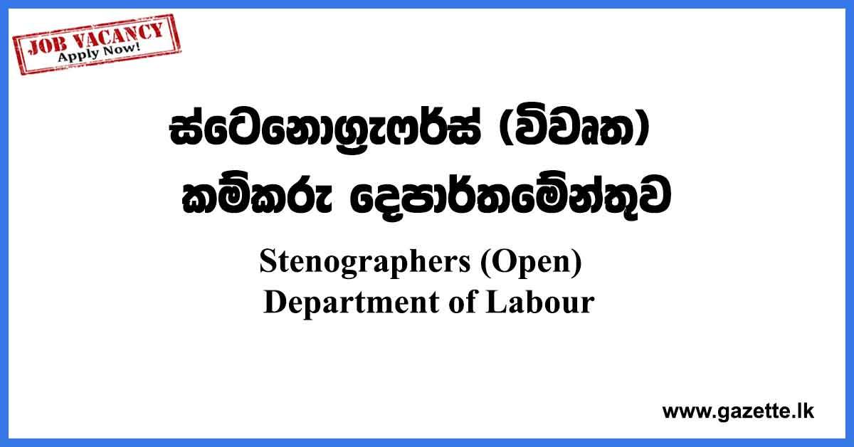 Stenographers