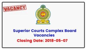 Superior Courts Complex Board
