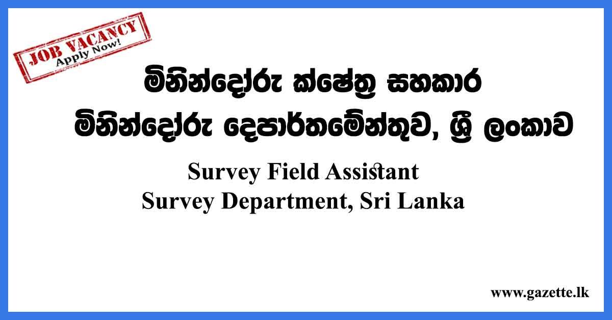 Survey-Field-Assistant