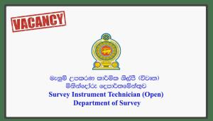 Survey Instrument Technician (Open) - Department of Survey