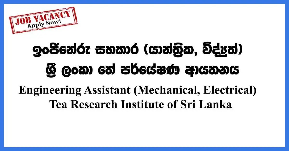 Tea-Research-Institute-of-Sri-Lanka