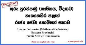 Teacher-Vacancies