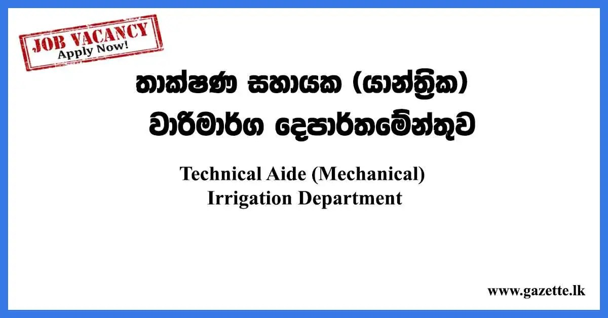 Technical Aide