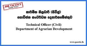 Technical-Officer-(Civil)---Department-of-Agrarian-Development