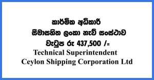 Technical-Superintendent