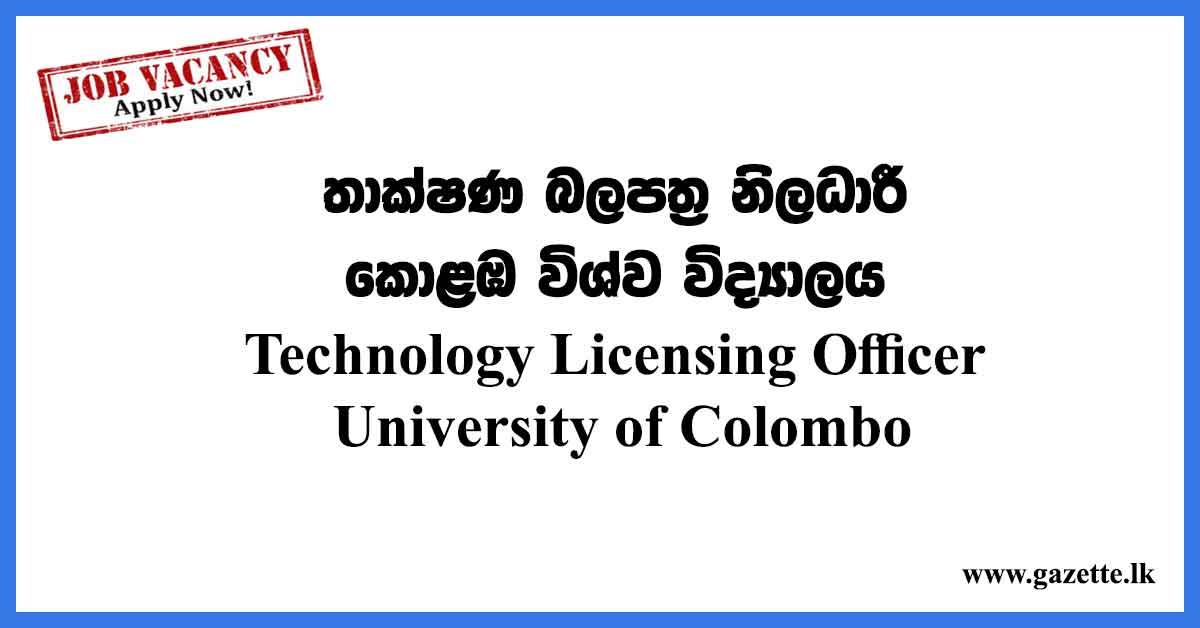 Technology-Licensing-Officer