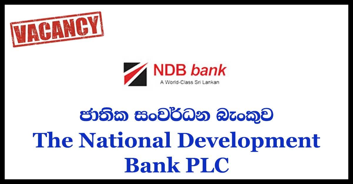 The National Development Bank PLC