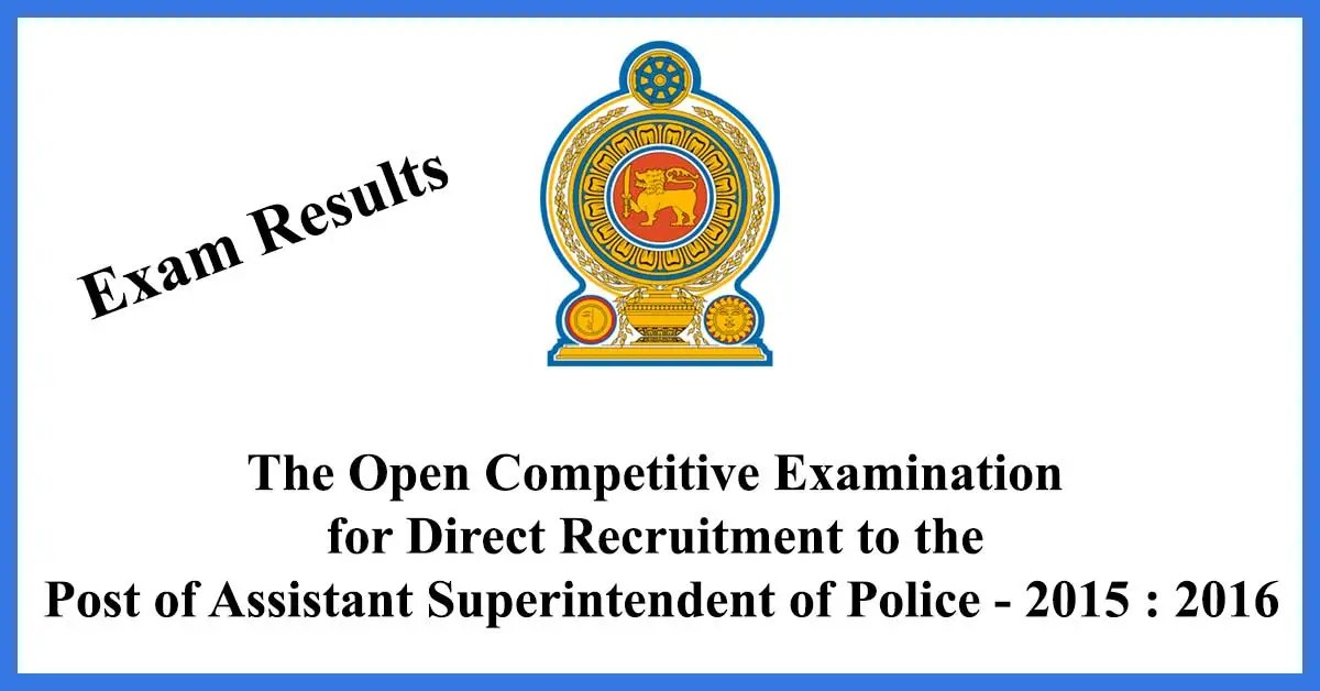 The-Open-Competitive-Examination-for-Direct-Recruitment-to-the-Post-of-Assistant-Superintendent-of-Police