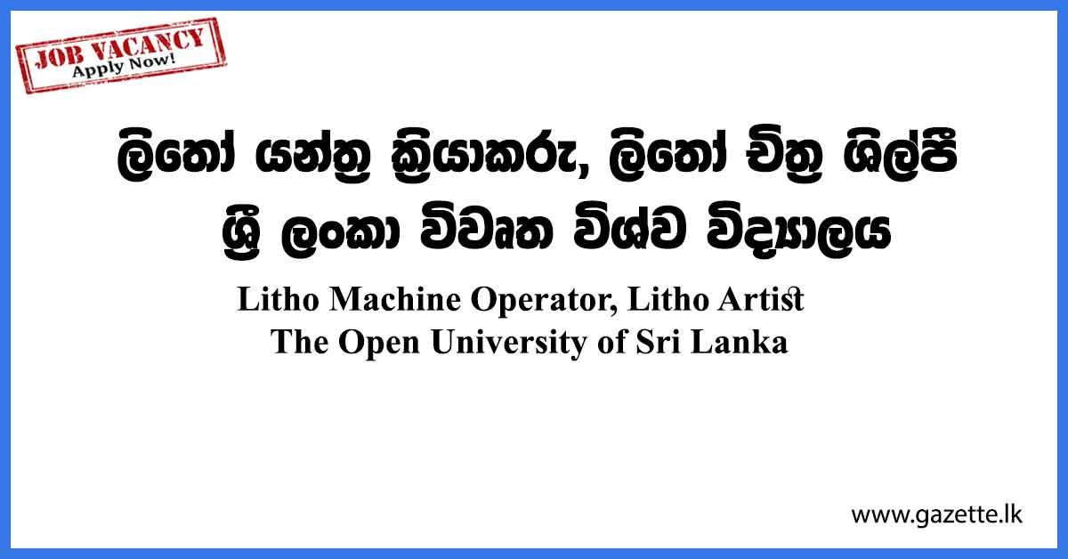 The-Open-University-of-Sri-Lanka