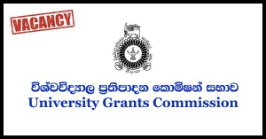 Temporary Research Assistant - University Grants Commission