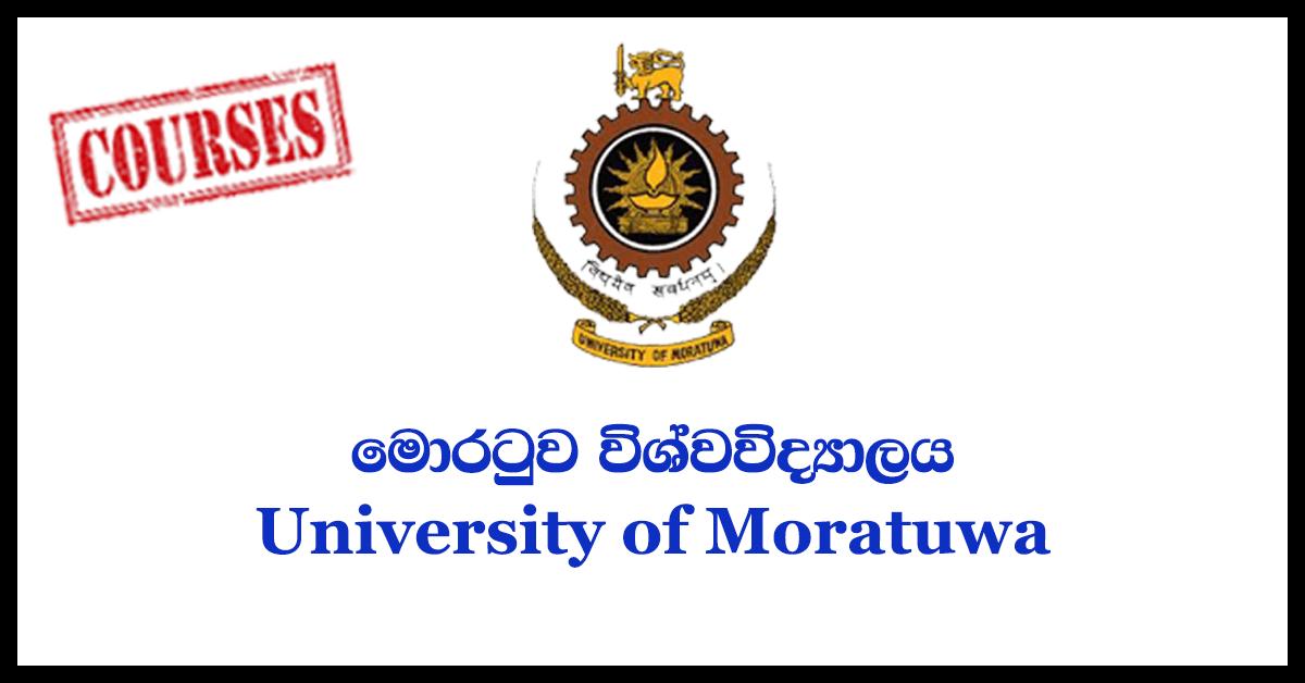 University of Moratuwa Courses
