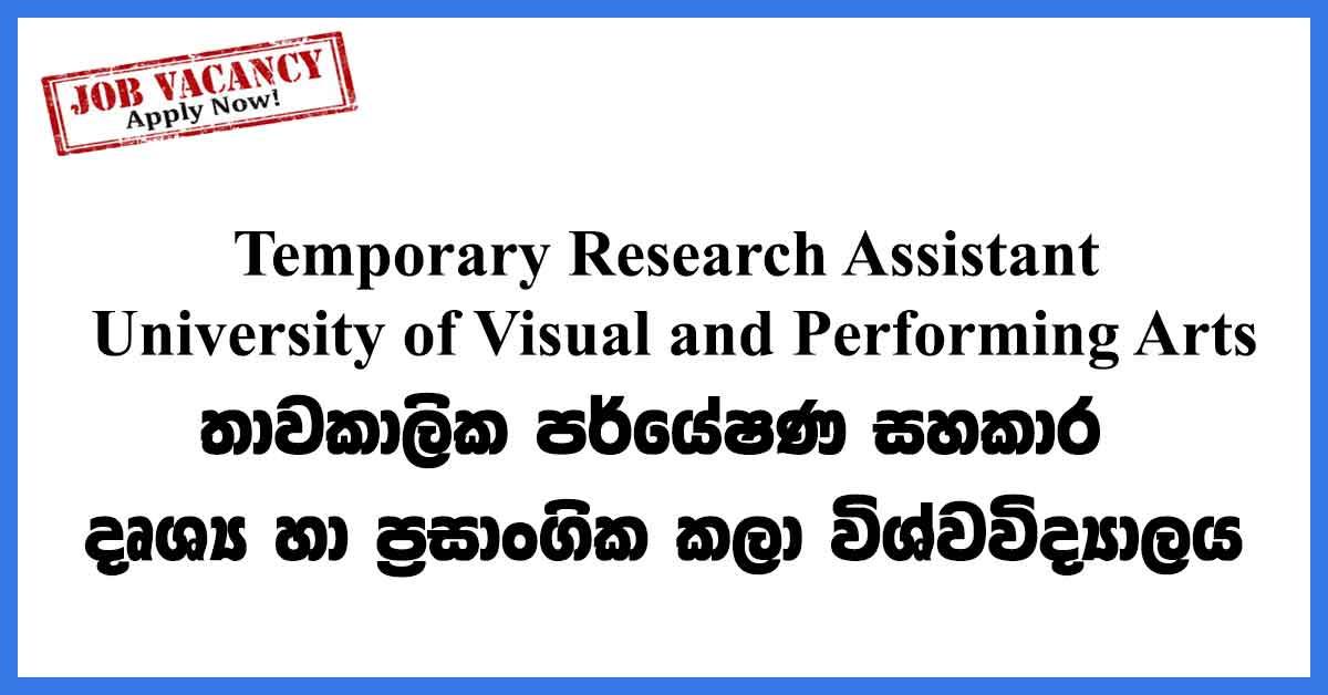 University-of-Visual-and-Performing-Arts