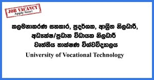 University-of-Vocational-Technology-Vacancies