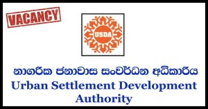 Urban Settlement Development Authority