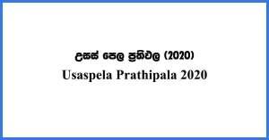 Usaspela-Prathipala-2020