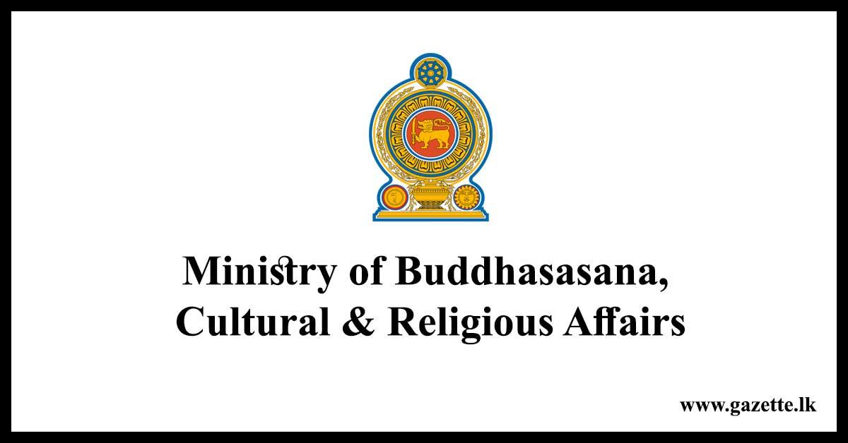 Vacancies-Ministry-of-Buddhasasana,-Cultural-&-Religious-Affairs