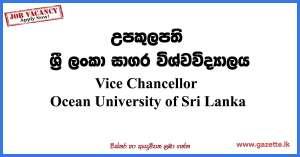 Vice-Chancellor-Ocean-University