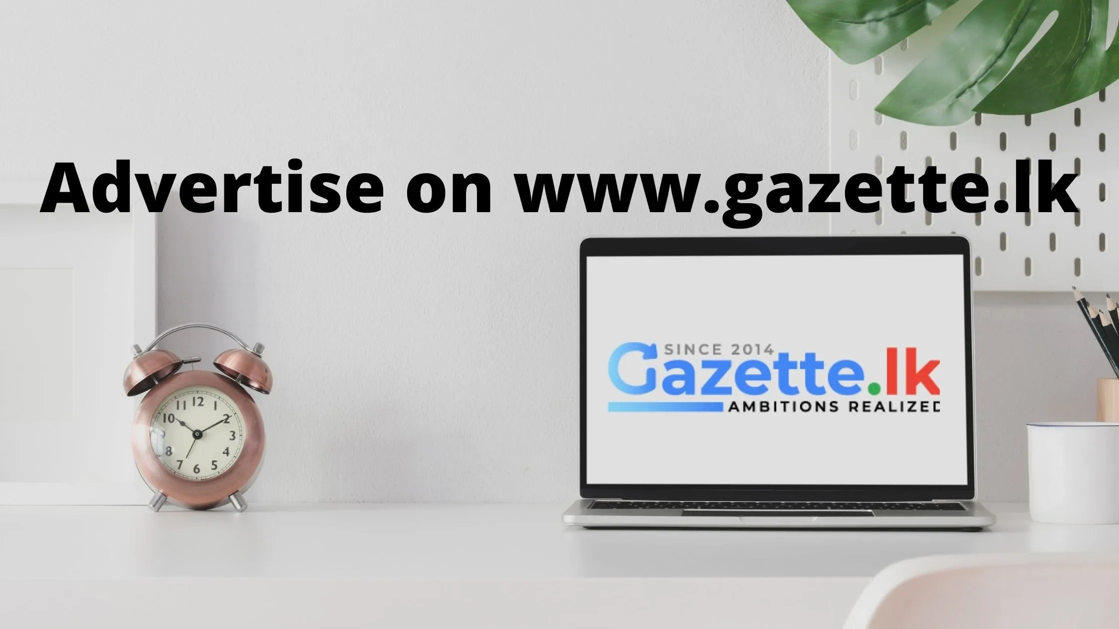advertise on gazette.lk